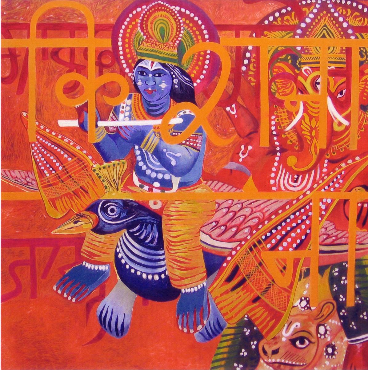 Krishna, Garuda bird, Ganesh and rat